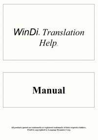 Manuel d'utilisation hébergé dans la bibliothèque de Language Dynamics Corp